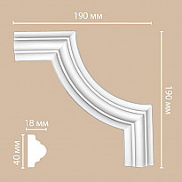 Угловой элемент 97010-8 Decomaster