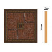 Вставка цветная Decomaster 156-2-2 (100*100*11)