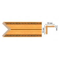 Угол DECOMASTER 142-1223ДМ (50*50*2400 мм)