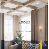 Брошюра Интерьерные решения Ultrawood2019  ver 2 (210х215)