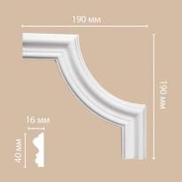 Угол декоративный DECOMASTER 97803-3 (190*190*16)