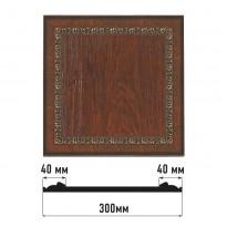 Декоративное панно Decomaster D30-2 (300*300*18)