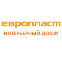Логотип Европласт