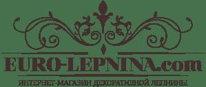 Euro-Lepnina.com интернет-магазин лепнины из полиуретана
